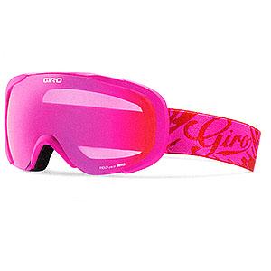 goggles_giro_26_17